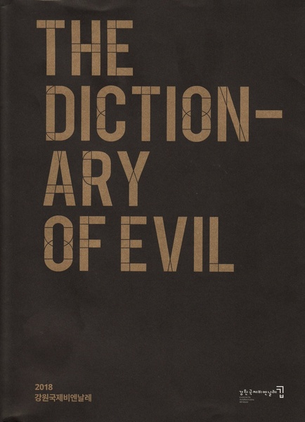 'The Dictionary of Evil'